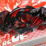 ベノムディアボロスカラー・ガチンコチップドラゴン黒龍Ver.付き!コロコロイチバン2019年9月号