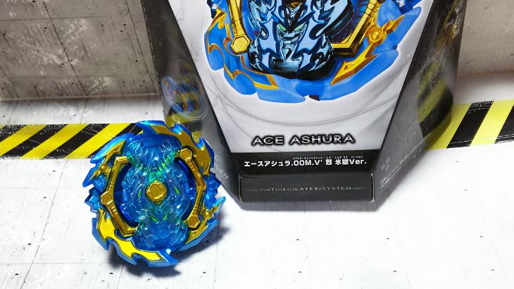 wbbaストア限定エースアシュラ.00M.V' 烈 氷獄 Ver.を購入&開封!!